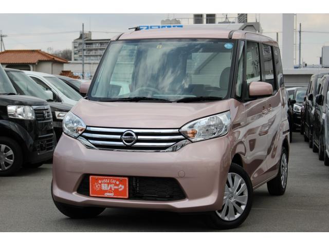 日産 X ナビ 電動スライドETC スマートキー シートヒーター