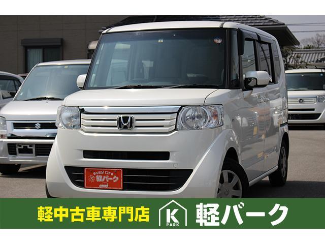 ホンダ G・Lパッケージ 電動スライドドア ナビ Bカメラ 軽自動車