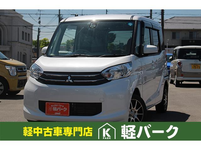三菱 G e-アシスト 片側電動スライドドア スマートキー Bカメ