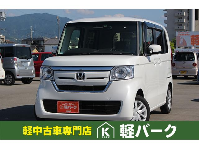 ホンダ G・Lホンダセンシング ナビ Bカメラ  ドラレコ 軽自動車