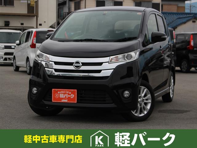 日産 ハイウェイスター J 軽自動車 ナビ TV 電動格納式ミラ