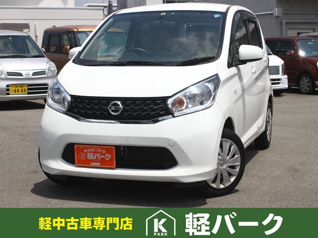 日産 J 軽自動車 スマートキー ETC キーレスキー TVナビ