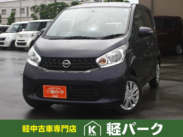 日産 X 軽自動車 スマートキー 社外TVナビ  周囲モニター