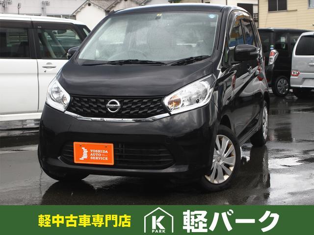 日産 X 軽自動車 スマートキー 社外TVナビ 全方位モニター