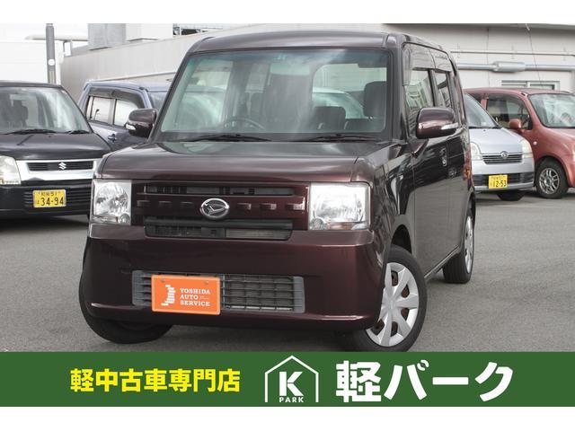 ダイハツ X リミテッド 軽自動車 スマートキー エコアイドル CD