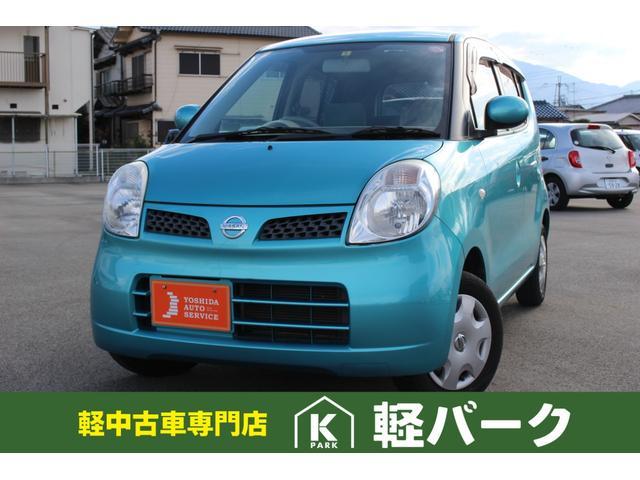 「日産」「モコ」「コンパクトカー」「大阪府」の中古車