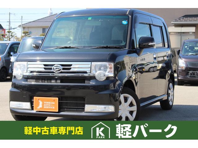 ダイハツ カスタム X 軽自動車 ナビ バックカメラ 地デジTV AW