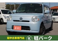 ミラココアココアX 軽自動車 スマートキー ベンチシート エアコン