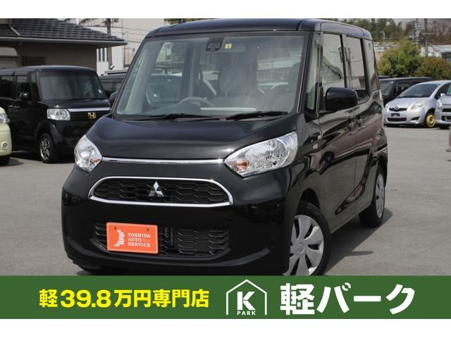 三菱 M e-アシスト ナビ アイドリングストップ シートヒーター