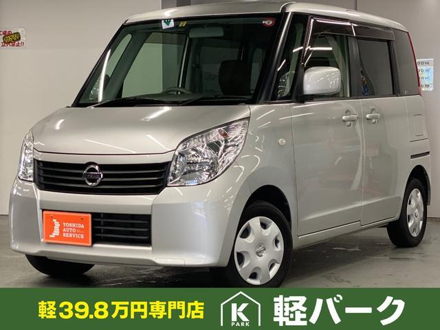 日産 E 軽自動車 エアバック エアコン パワーウィンドウ