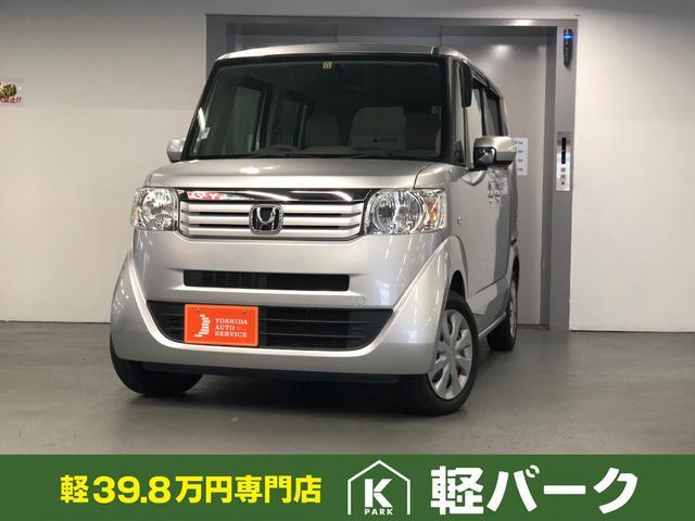 ホンダ N-BOX G 軽自動車 スマートキー 横滑り防止装置 ABS