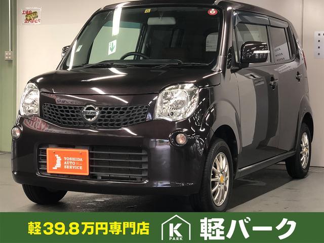 「日産」「モコ」「軽自動車」「大阪府」の中古車