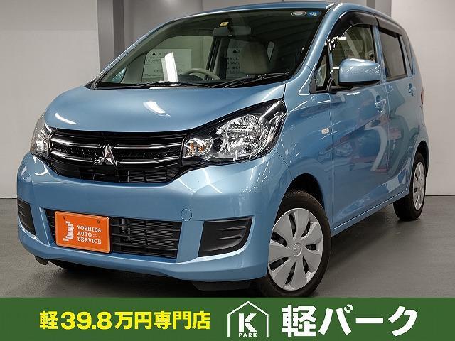 三菱 E 軽自動車 エアバッグ パワーウィンドウ パワステ エアコン