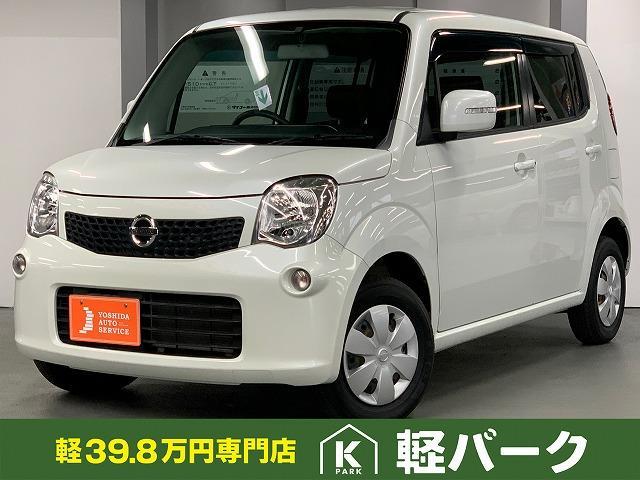日産 X 軽自動車 ディスプレイオーディオ バックモニター ETC プッシュスタート