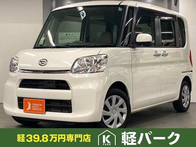X SA 軽自動車 ナビ フルセグTV 左パワースライドドア プッシュスタート(1枚目)