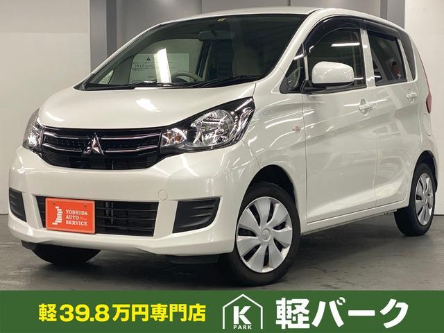 三菱 E 軽自動車 CDオーディオ オート開閉電格ミラー