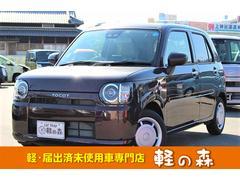 ミラトコットX SAIII 自動ブレーキ エコアイドル 届出済未使用車