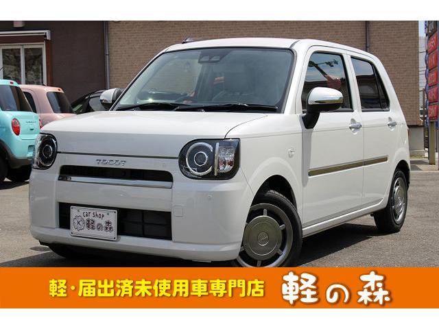 ダイハツ G SAIII 軽自動車 届出済未使用車 アナザースタイル
