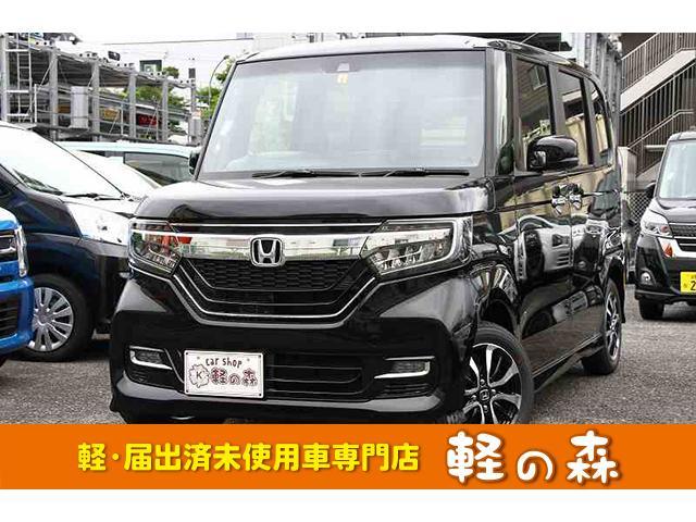ホンダ G・Lホンダセンシング 軽自動車 片側電動スライドドア