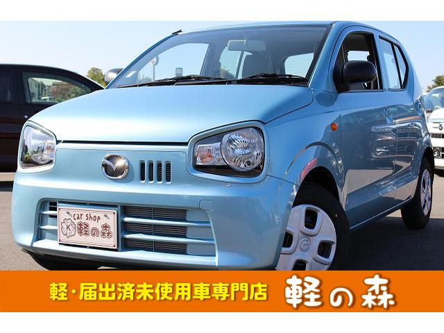 マツダ GL 軽自動車 届出済未使用車