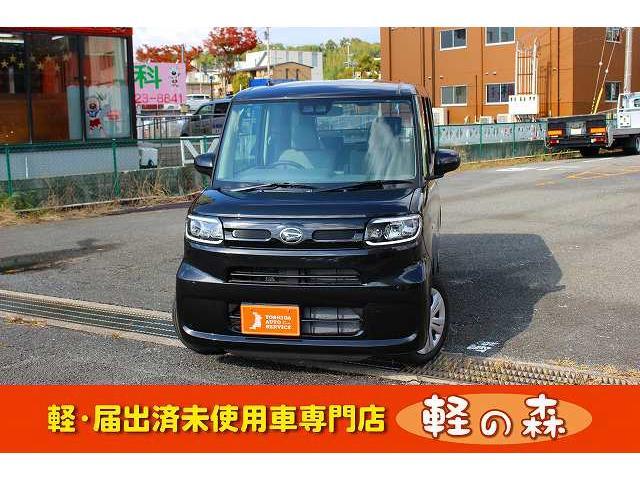 ダイハツ X 軽自動車 届出済未使用車 片側電動スライドドア
