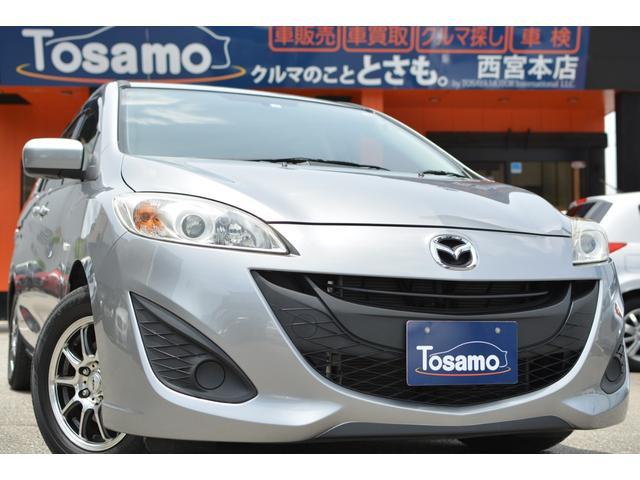 マツダ プレマシー 20C-スカイアクティブ 天井モニタ 両電動 ナビTVBカメ
