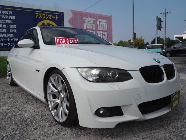 BMW 320i Mスポーツパッケージ BLITZ 車高調HDDナビ