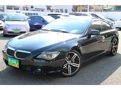 BMW645Ci 黒革 サンルーフ ナビ 19AW 禁煙車