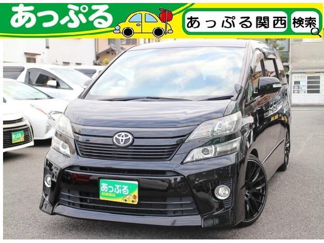 トヨタ 2.4Z RAYS20AW 車高調 純正ツインナビ ETC