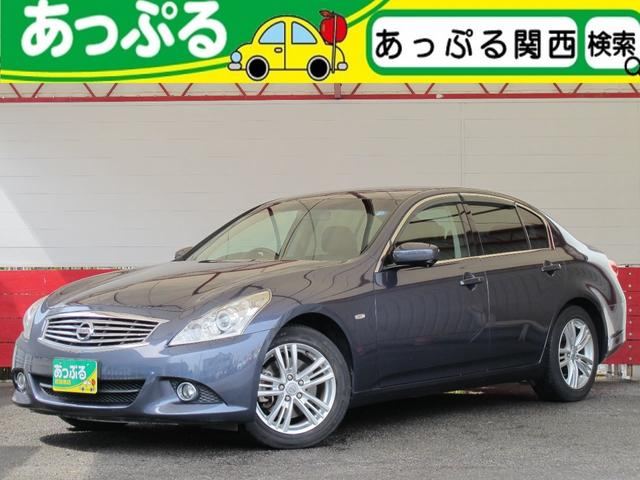 スカイライン(日産) 250GT タイプP 中古車画像