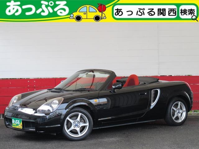 トヨタ Sエディション 純正アルミ オープンカー