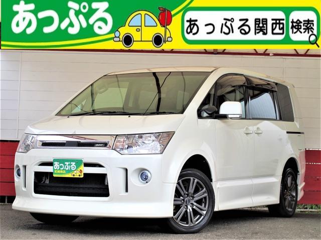 「三菱」「デリカD:5」「ミニバン・ワンボックス」「兵庫県」の中古車