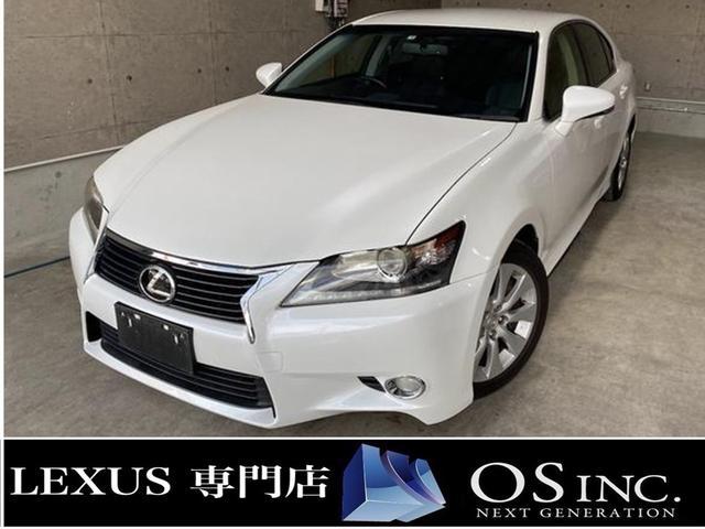 レクサス GS350 350/Ipkg/BLKレザーシート/パワーシート/シートエアコン/シートヒーター/オートライト/電動格納ミラー/DVD再生/純正HDDナビ/フルセグ/Buletooth/