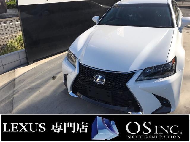 レクサス GS  450h/VerL/現行Fスポーツスピンドグリル仕様/三眼LED/オットマン/コーナーセンサー/BLKレザー/パワーシート/シートヒーター/シートエアコン/ダブルエアコン/パワートランク/純正ナビ