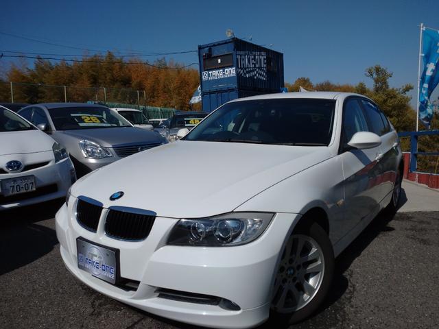 BMW 320i ナビ テレビ バックカメラ ETC HID オートライト コンフォートアクセス