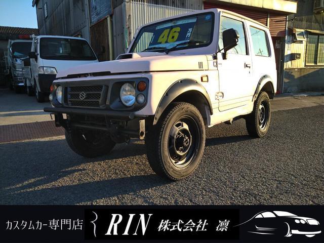 スズキ ジムニー HA 5MT 4WD