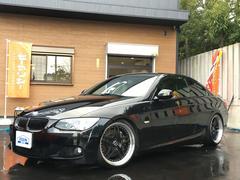 BMW335iCP DCT Iドライブ 左H サンルーフ レカロ