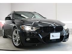 BMW335iツーリング MスポーツP 黒レザーシート 保証有