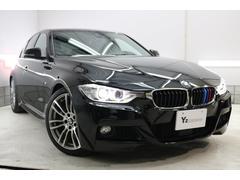 BMWアクティブハイブリッド3 Mスポーツ 黒本革 メーカー保証