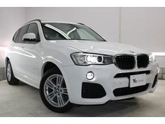 BMW X3xDrive 20d Mスポーツ 黒本革シート SR 保証有