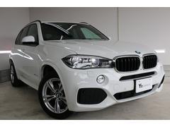 BMW X5xDrive 35d Mスポーツ SR セーフティP 7人