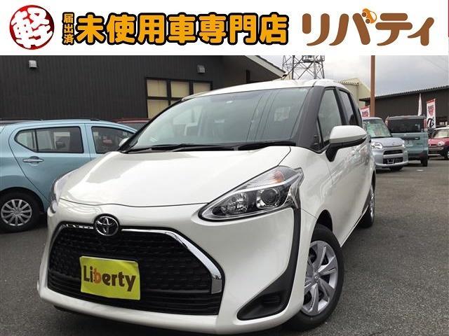 トヨタ X スマートエントリーパッケージ 7人