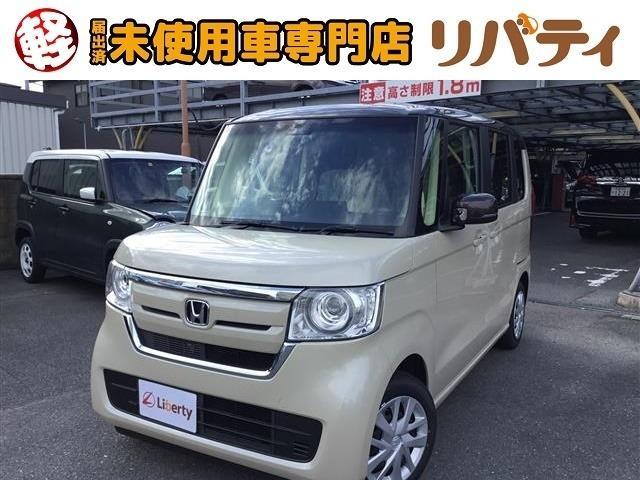 ホンダ N-BOX G・Lホンダセンシング 届出済未使用車 衝突軽減ブレーキ