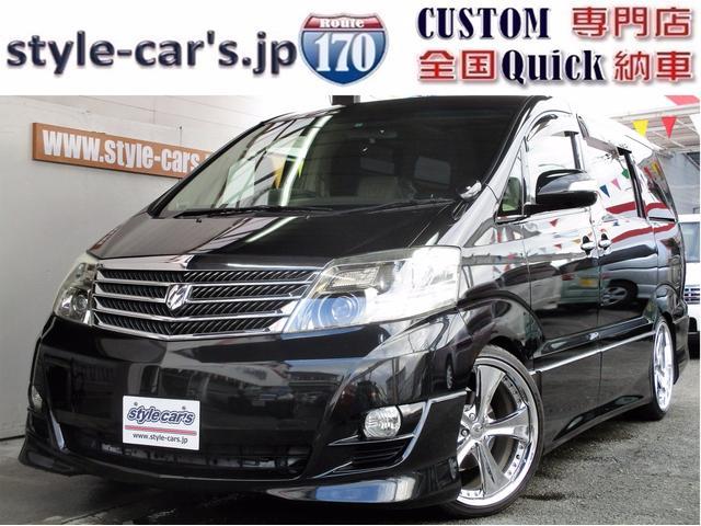 トヨタ AS プライムセレ 革シート Wサンルーフ 車高調 20AW