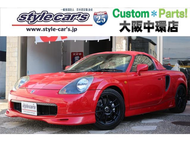 トヨタ Sエディション VARISカーボンフード 車高調 マフラー