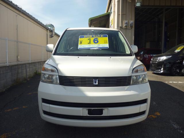 トヨタ X Gエディション TVナビ ETC 外品17インチアルミ