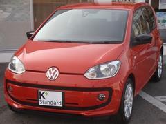 VW アップ!オレンジ アップ! 5ドア 限定車 シティーブレーキ
