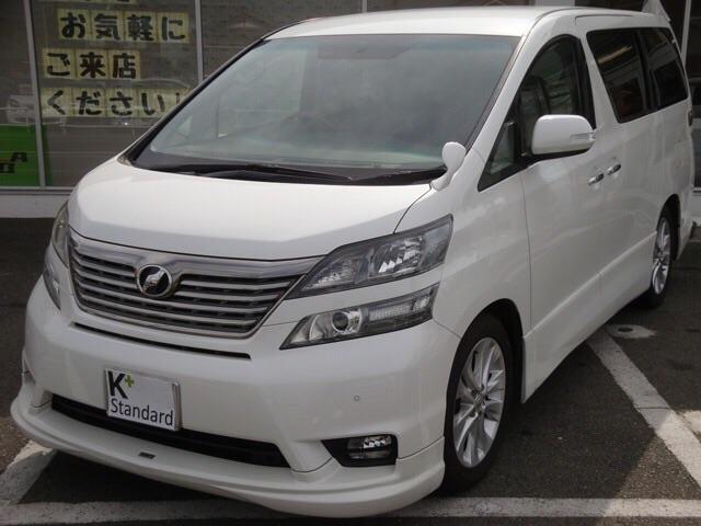 トヨタ 2.4Z プラチナセレクション 後席モニター フルセグTV
