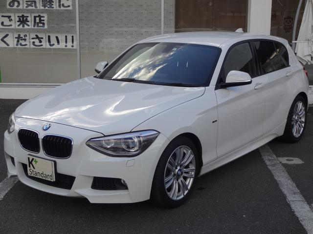 「BMW」「1シリーズ」「コンパクトカー」「京都府」「株式会社 ケイスタンダード」の中古車