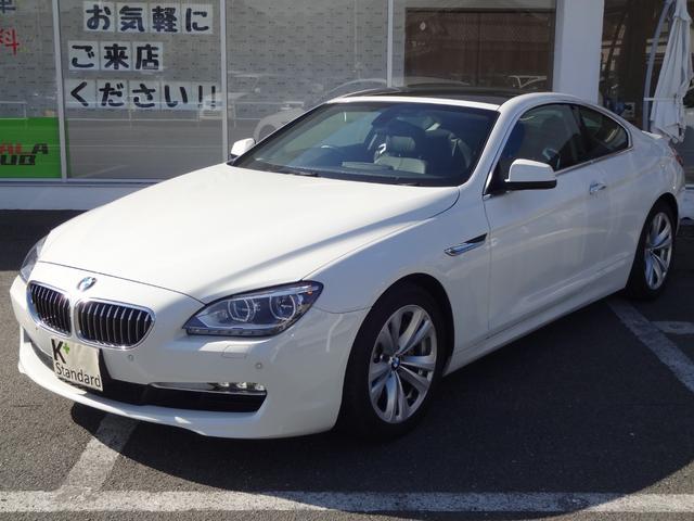 「BMW」「6シリーズ」「クーペ」「京都府」「株式会社 ケイスタンダード」の中古車